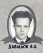 """""""Давыдов"""""""