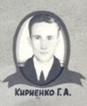 """""""Кириенко"""""""