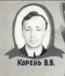 """Корень"""