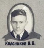 """""""Квасников"""""""