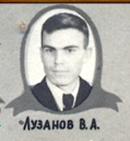 """""""Лузанов"""""""