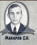 """""""Макаров"""""""