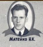 """""""Матейко"""""""