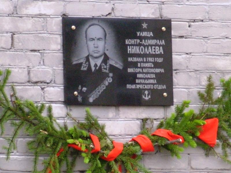 """""""В.Николаев"""""""