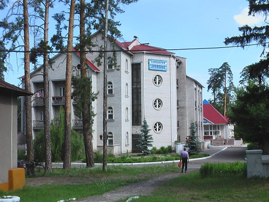 отзывы о туберкулезных санаториев россии